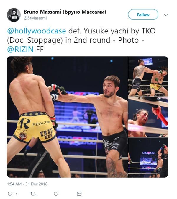 Yusuke Yachi Suffers Disgusting Eye Injury at RIZIN14