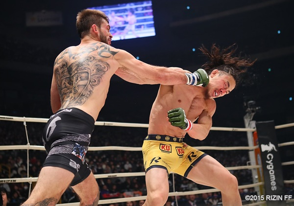 Yusuke Yachi Suffers Disgusting Eye Injury at RIZIN14