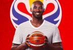Kobe Bryant Being Inducted into Basketball HOF By Michael Jordan
