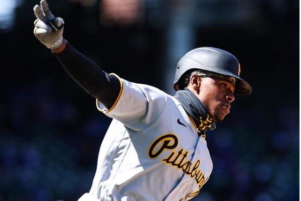 Pittsburgh Pirates Ke'Bryan Hayes Makes Huge BLUNDER